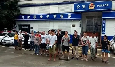 Sept. 2018 china workers